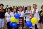 The Afternoon of Ukrainian Culture | Patvērums Drošā Māja