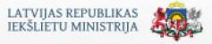Iekšlietu ministrija